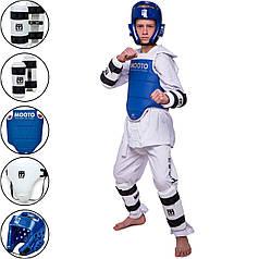 Набор экипировки для тхэквондо детский Mooto (жилет, защита голени и предплечья, шлем, защита паха, мешок-рюкзак) PZ-BO-0509
