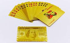 Игральные карты золотые GOLD 100 DOLLAR (колода в 54 листа, толщина-0,28мм) PZ-IG-4566-G