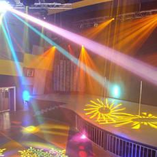 Оборудование для мероприятий и клубов