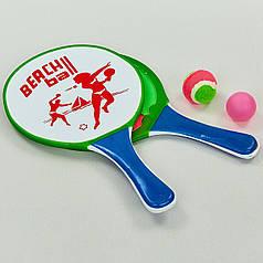 Набор для пляжного тенниса с липучкой (дерево, PVC, 19х33см, 2 ракетки + 1 мячик) PZ-MT-0492