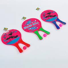 Набор ракетки и мячик для пляжного тенниса (дерево, PVC, размер 38x24см, 2 ракетки + 1 мячик) PZ-IG-5505