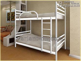 Кровать двухъярусная металлическая «Флай дуо»