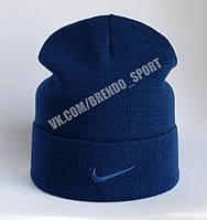 Шапка Nike синяя