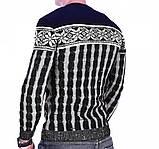 Чоловічий светр Msatiff k0218/1 Темно-синій з Чорним M, фото 2