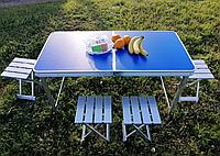 Усиленный стол для пикника раскладной с 4 металлическими стульями Easy Camping (Синий)