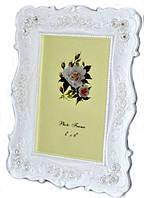 Фоторамка белая ажурная классическая с цветочками и стразами 23х18 см