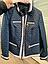 Демисезонная куртка пиджак женская интернет магазин, фото 8
