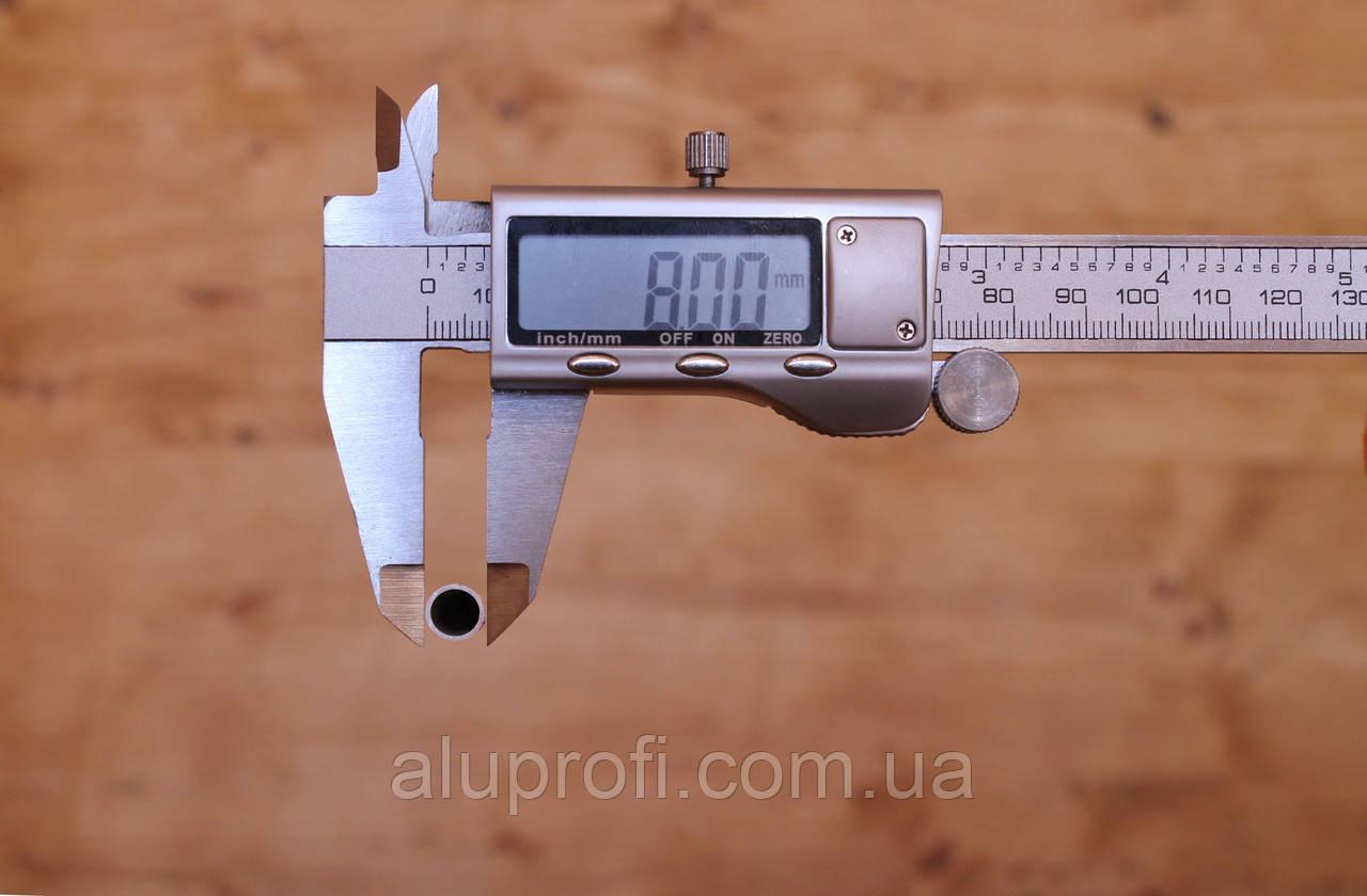 Труба  алюминиевая ф 8 мм  (8х1мм) АД31Т5, АН15