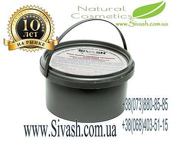 Грязь лечебная залива Сиваш 1 кг  Лечебная грязь Сиваш 20 кг Целебная грязь имеет сертификат качеста