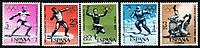 Испания 1964 Sc#1266-1270 MNH XF