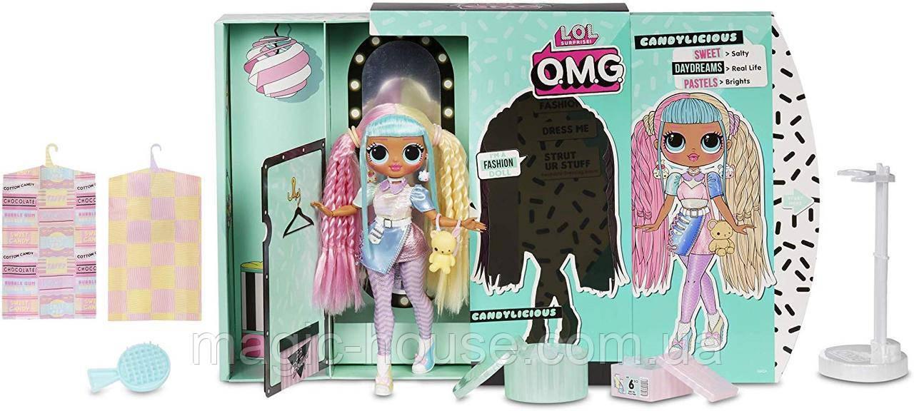 L.O.L. Surprise! O.M.G. Candylicious Модная кукла Кендилишис ОРИГИНАЛ
