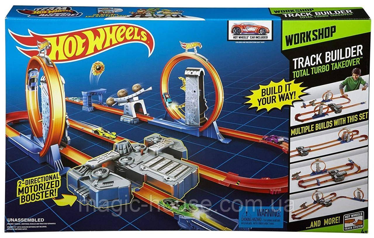 Трек Хот Вилс Двойное Ускорение Многовариантный  Hot Wheels Total Turbo Takeover  Оригинал от Mattel