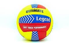 Мяч волейбольный PU Legend (PU, №5, 3 слоя, сшит вручную) PZ-LG5185