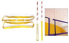 Карманы для антенн волейбольных пляжных (стандарт FIVB, прорез.ткань,в компл.2шт, желтый) PZ-SO-5276