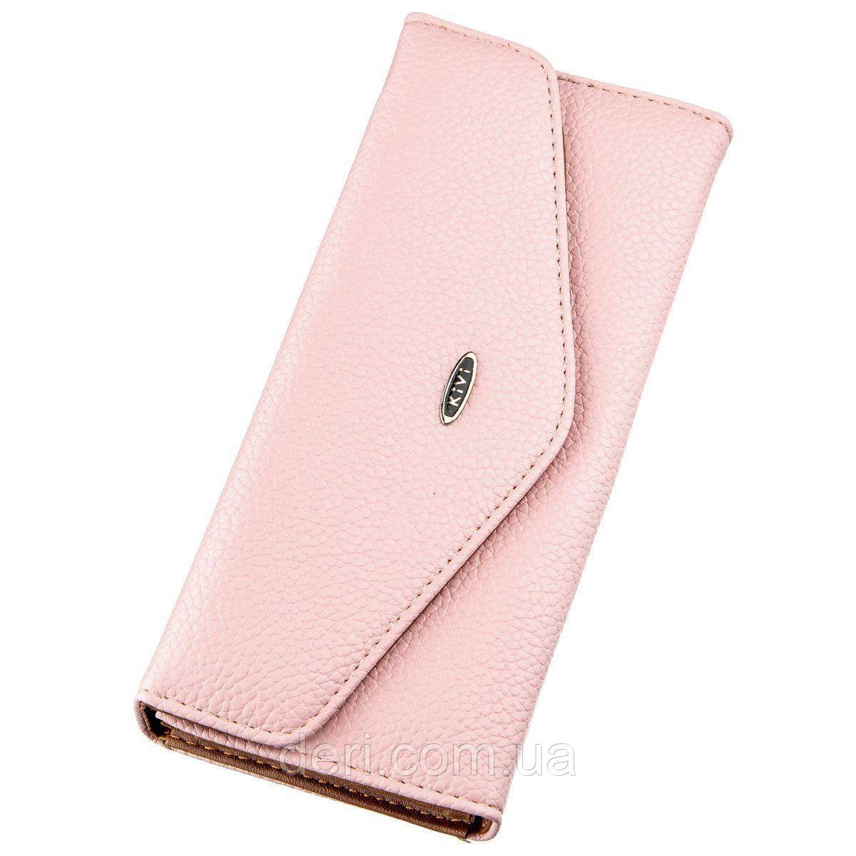 Кошелек женский из экокожи флотар розовый