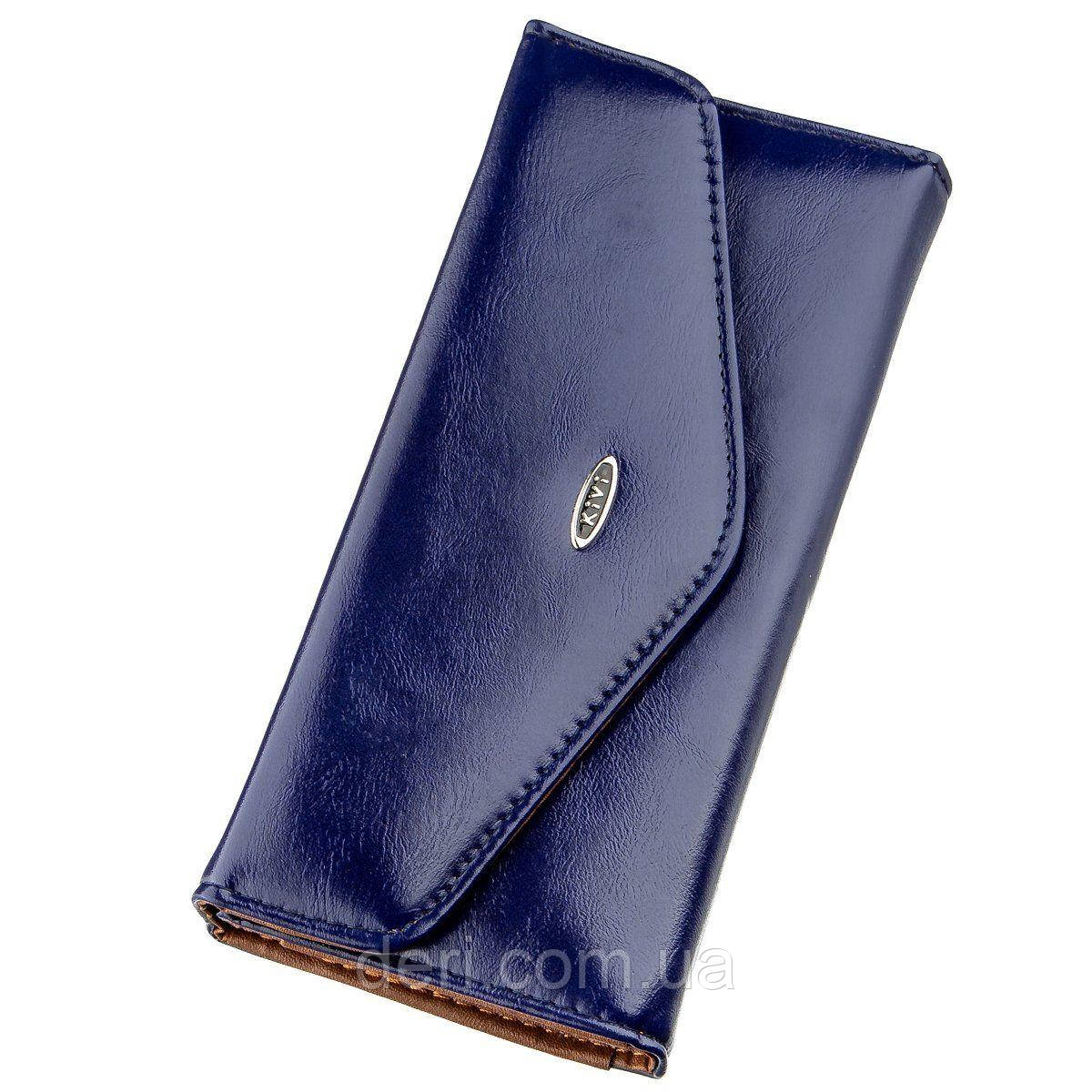 Кошелек женский конверт из гладкой экокожи синий