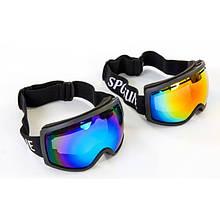 Гірськолижні окуляри SPOSUNE (TPU, оправа-чорна)