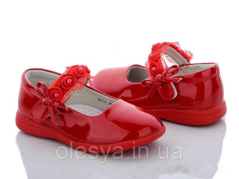 Детские нарядные туфли на девочку ТМ Clibee Размер 31