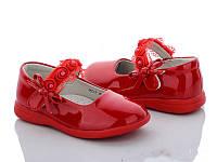 Детские нарядные туфли на девочку Apawwa Размер 26