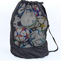 Сумка-рюкзак на 20 мячей С-4894-1 (полиэстер, 85x50x45см, черный) PZ-C-4894-1
