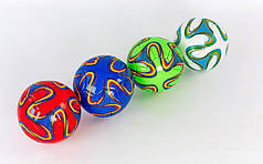 Мяч футбольный №2 Сувенирный Сшит машинным способом (№2, PVC матовый) PZ-FB-0043-14