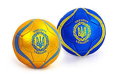 Мяч футбольный №2 Сувенирный Сшит машинным способом (№2, PVC матовый, синий, желтый) PZ-FB-4096-U3