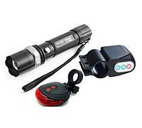 3 в 1 лазерная дорожка сигнализация и вело фонарик, фото 1