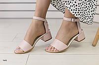 Босоножки женские пудровые кожаные на каблуке