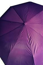 Зонт Сирень, фото 2