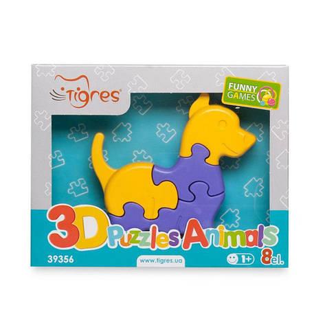 Игрушка развивающая: 3D пазлы   Животные (1шт.) - 8 эл. 39356-2 Собака, фото 2