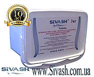 Грязь лечебная залива Сиваш 3 кг Целебная грязь имеет сертификат качества, фото 2