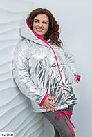 Куртка женская (батал), фото 1