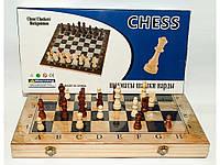 Игровой настольный набор 3 в 1: Шашки Шахматы Нарды (48 х 48 см)