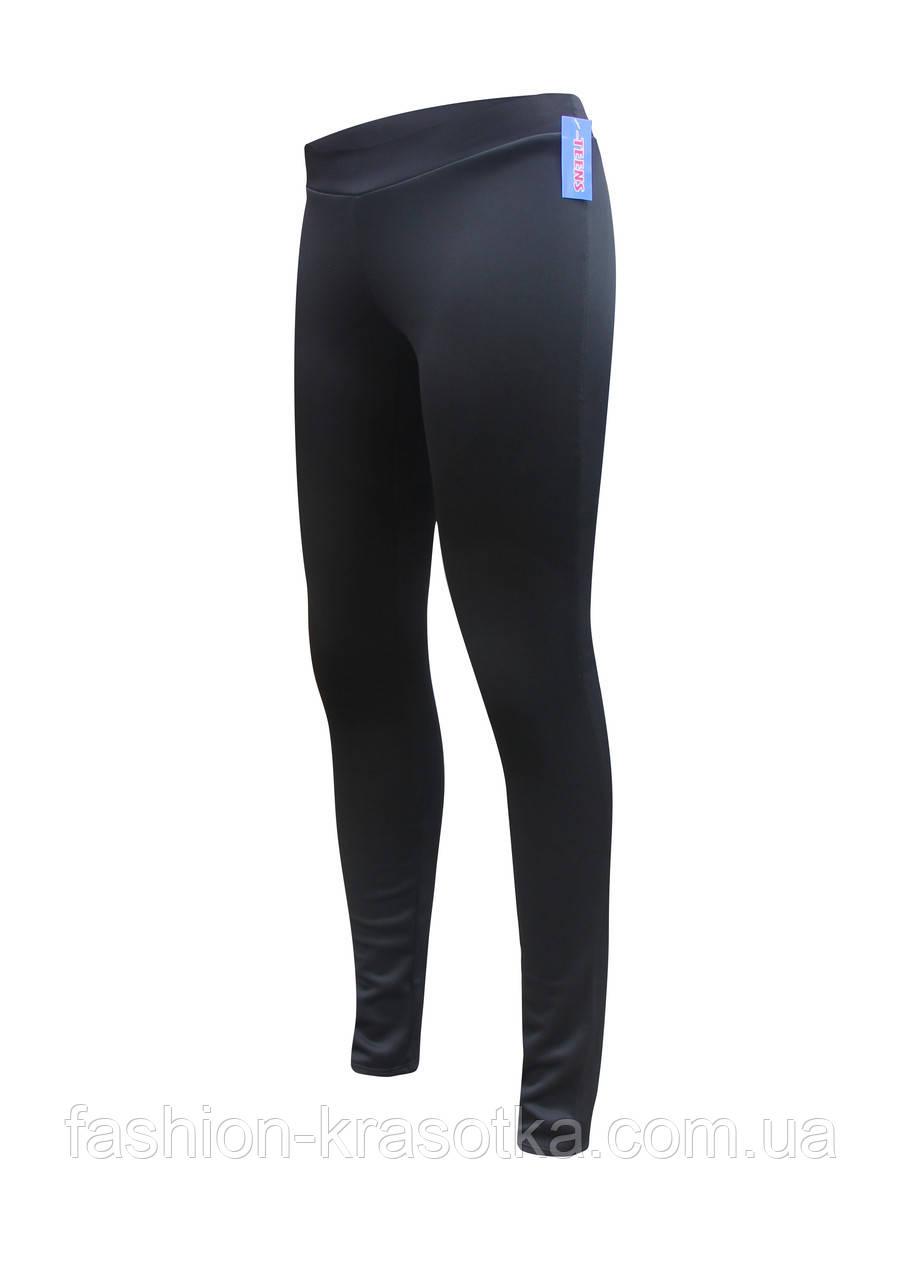 Обычные узкие женские брюки,черные.