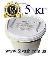 Грязь минеральная озера Сиваш ТМ Sivash 5 кг
