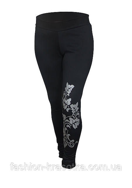 Узкие брюки ЛОЗА,стрейч-эластан,размеры 46 - 64.