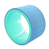 Спортивный инвентарь MS 2483(Blue) колесо для йоги