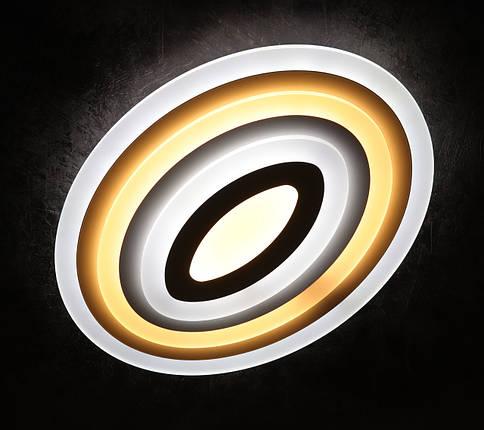 Люстра потолочная LED с пультом 2231/500*380 Белый 6х50х38 см., фото 2