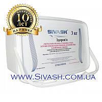 Грязь минеральная Сиваш ТМ Sivash 3 кг
