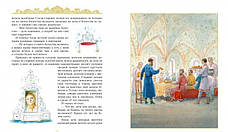 Золотые сказки русских писателей, фото 3