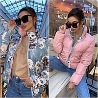 Куртка женская объемная двухсторонняя модные красивые расцветки Gm1147