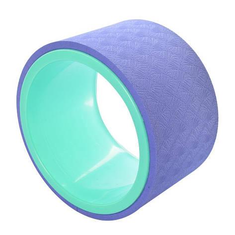 Спортивный инвентарь MS 2483(Violet) колесо для йоги, фото 2