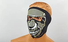 Маска лицевая ветрозащитная Chrome Skull (неопрен, черный) PZ-MS-4344-1