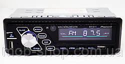 1 din Автомагнитола пионер Pioneer 1011BT Bluetooth 2 USB (1 дин магнитола с 2 юсб и блютуз)