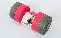 Гантели для аквааэробики круглые 1шт Mad Wave Round Bar Float (30,5х15см, серый-розовый) PZ-M082502