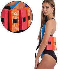Пояс для обучения плаванию Arena FLOTATION BELT JR 2 (возраст 2-6лет, макс. вес пользователя 30кг, красный-оранжевый) PZ-AR-95190-530