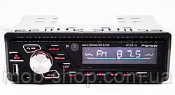 1 din Автомагнитола пионер Pioneer 1013BT Bluetooth 2 USB (1 дин магнитола с 2 юсб и блютуз)