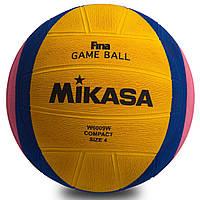 Мяч для водного поло Mikasa (№4, резина) PZ-W6009W