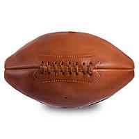 Мяч для американского футбола кожаный VINTAGE American Football (кожа, коричневый) PZ-F-0262