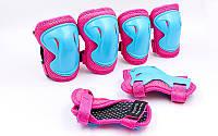 Защита детская наколенники, налокотники, перчатки Hypro (S-M-3-12лет) Розовый-голубой S (3-7лет) PZ-HP-SP-B004_3